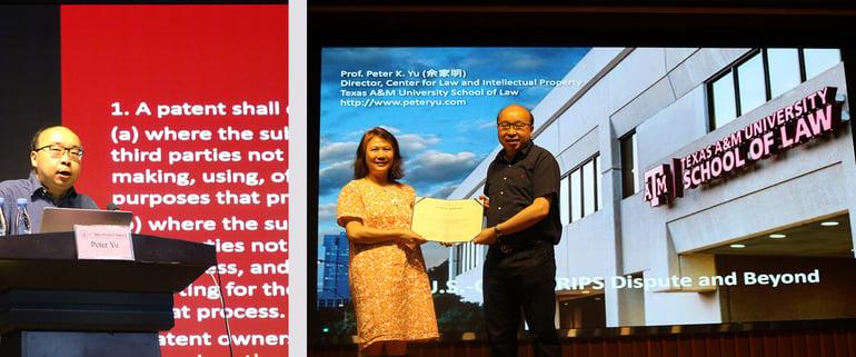 Peter Yu Xiamen Univ.